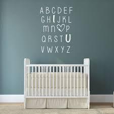 Nursery Wall Decal I Love You Alphabet Vinyl Decor Wall Decal Customvinyldecor Com