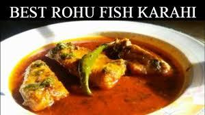 Rohu Fish Curry Pakistani Recipe ...