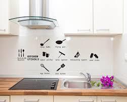 A Set Of Kitchen Ware Vinyl Decals Modern Wall Art Sticker