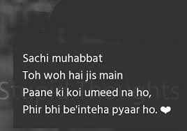 heart touching sad status in english