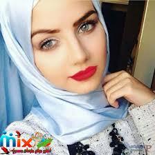 صور بنات كيوت 2020 اجمل صور بنات كيوت 2020 Hijab Fashion