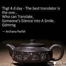 thgt d day the best t quotes writings by archana parikh