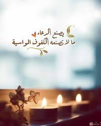صور مع عبارات جميلة اسلامية أجمل صور أدعية وآيات من القرآن الكريم
