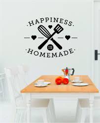 Happiness Is Homemade Wall Decal Sticker Bedroom Room Art Vinyl Home D Boop Decals