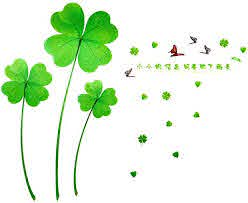 Amazon Com Uxcell Four Leaf Clover Pattern Adhesive Wall Sticker Decal Wallpaper 90x60cm Home Kitchen