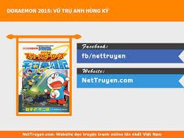 Doraemon 2015: Vũ trụ anh hùng ký [Tới Chap 1] Tiếng Việt