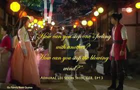 how can you stop one s feeling to gu family book quotes