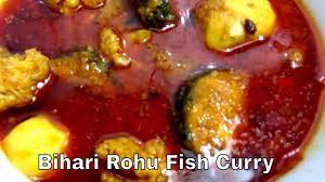 Bihari Rohu Fish Curry Recipe with ...
