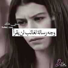 عبارات حزينه عن الحب والفراق عبارات حزينه للواتس اب بوستات فراق