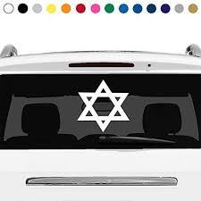 Amazon Com Many Sizes And Colors Star Of David Jewish Symbol Sign Israel Car Truck Suv Rear Window Glass Decal Sticker Laptop V1 Handmade