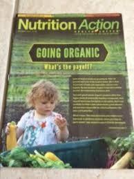 cspi nutrition action newsletter