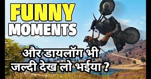 pubg addiction funny quotes hack de pubg mobile