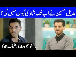 Why Adeel Hussain not Married till yet ? | Adeel Hussain Interview | FHM |  Celeb City - YouTube