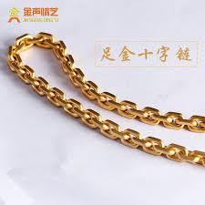 usd 1298 57 gold sound art 999 gold