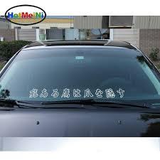 Hotmeini Car Styling Stay Humble 35 90cm Jdm Japanese Car Sticker Vi Hot Car Sticker