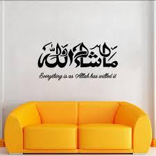 Masha Allah Islamic Wall Stickers Arabic English Calligraphy Art Mus Aty Home Decor