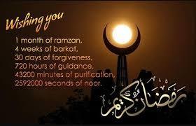 ramadan mubarak quotes sayings in english ramadan mubarak