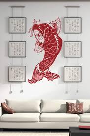 Wall Decals Koi Fish Walltat Com Art Without Boundaries