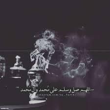 انستقرام رمزيات يوم الجمعة رمزيات عن يوم الجمعه Poster Movie