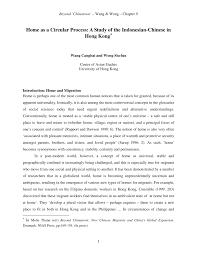 pdf home as a circular process a