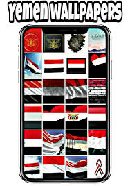 Yemen Wallpapers For Android Apk Download
