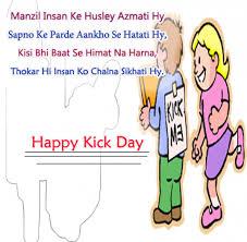 happy kick day quotes sayings hd whatsapp status