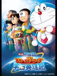 doraemon nobita s space heroes doraemon wiki fandom