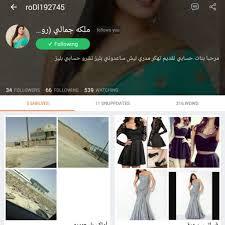 بنات سولهة فلو وصلوهة لل١٠٠ فازت بلمسابقة و عدهة صور كلش حلوة