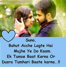 true romantic love shayari wallpaper