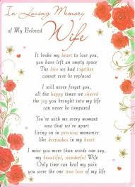 card in loving memory of my