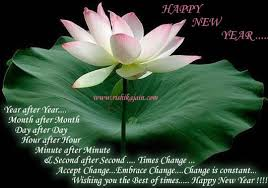 wishing you a very happy new year inspirational quotes