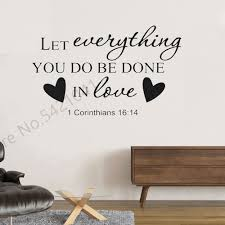 Christian Quotes Wall Decal Creative Decor For Home Religion Vinyl Culture Wall Stickers Bible Verse Wall Art Wallpaper Wallcorners Art Canvas