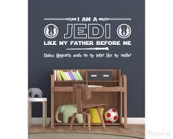 Star Wars Jedi Harry Potter Wall Decal Sticker