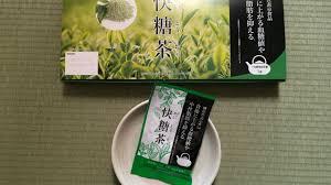快糖茶の口コミ評価と効果を暴露!どの通販サイトで購入するのが最安値 ...