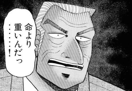 """「金は命より」の画像検索結果"""""""