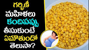 nutrition facts of toor seeds toor dal