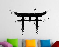 Japanese Wall Decal Etsy