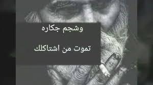 قفشات عراقية جديده 2018 مع أجمل مسيقئ حزينه Youtube