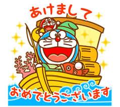 Doraemon's New Year's Gift / Line Sticker