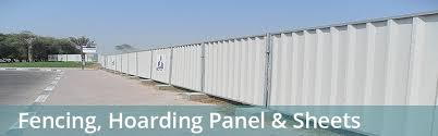 Temporary Fencing Panel Metal Corrugated Fencing Hoarding Panel