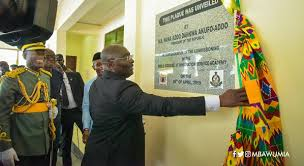 Veep inaugurates hostel, lecture facilities for Immigration Academy -  Graphic Online