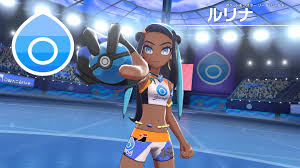 Pokemon Sword and Shield Gets an Overview Trailer Reintroducing ...