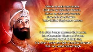 the story behind the epic saying of guru gobind singh sahib ji dsu