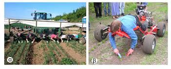 Κεφάλαιο 3. Μηχανική καταπολέμηση ζιζανίων και εχθρών των φυτών