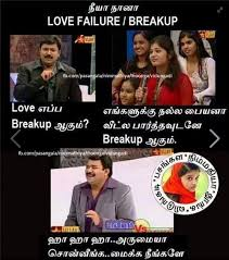 love failure to breakup jilljuck