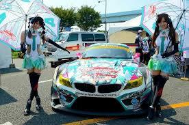 Hatsune Miku Car Car Hello Kitty Car Anime