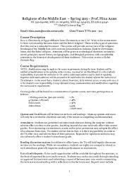 PDF) Syllabus, Religions of the Middle East (undergraduate) | Hina Azam -  Academia.edu
