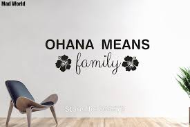 Mad World Ohana Means Family Hawaii Quote Wall Art Stickers Wall Decals Home Diy Decoration Removable Room Decor Wall Stickers Wall Stickers Aliexpress