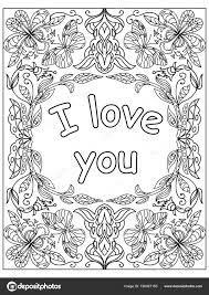 Valentine Love You Quote Adult Coloring Page Stock Photo