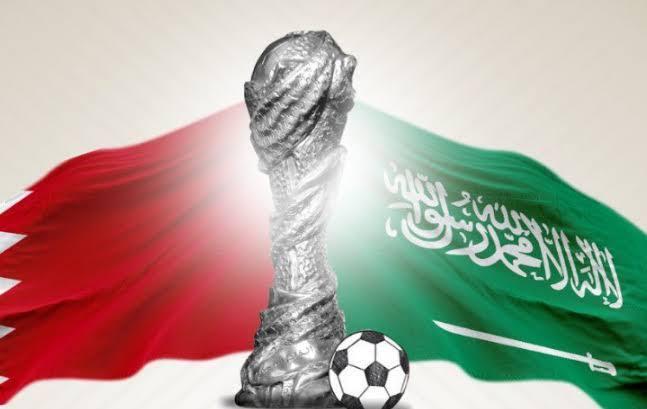مشاهدة مباراة السعودية والبحرين بث مباشر 08-12-2019 النهائي